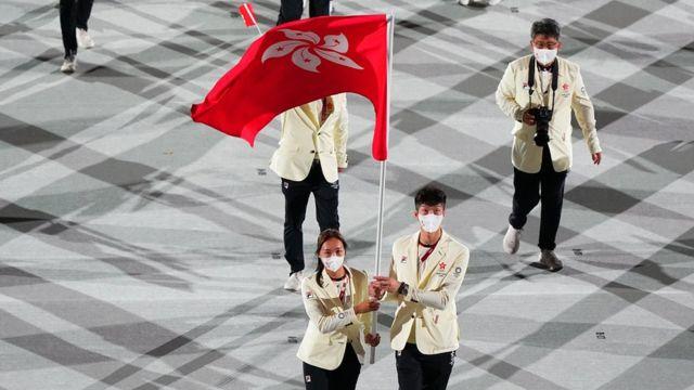 Flag bearer of the Hong Kong delegation