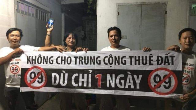 Vietnam, bieu tinh