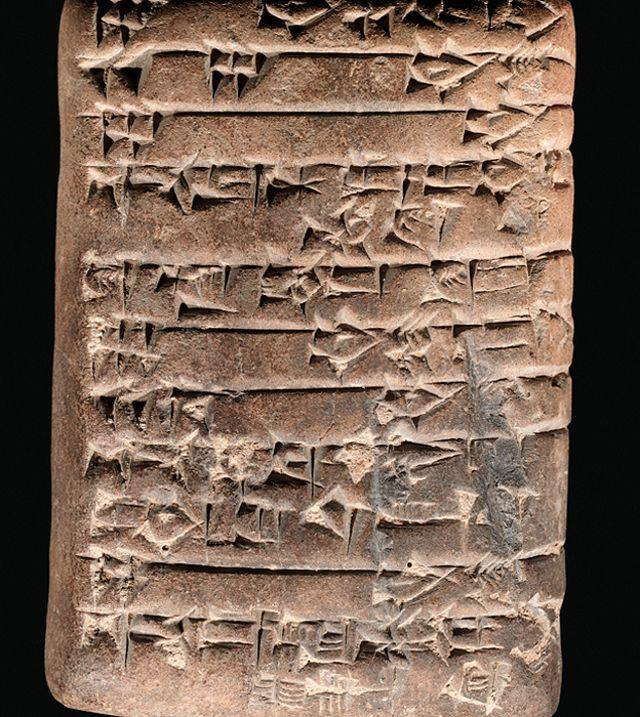 Exemplar de escrita antiga