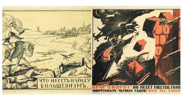 """""""Враг у ворот"""" и """"Что несет народу большевизм?"""""""