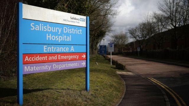 Районная больница Солсбери