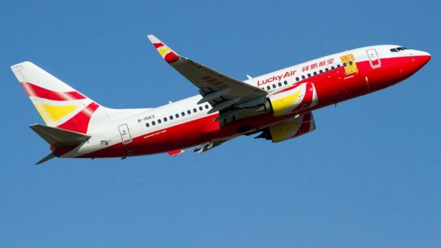 Lucky Air, Çin'in düşük bütçeli havayollarından biri