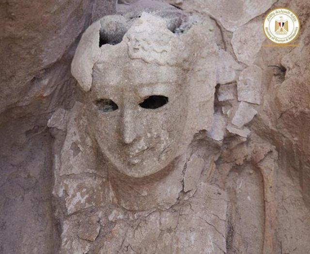 مصر میں ہونے والی دریافت