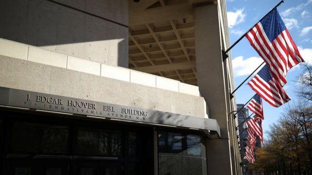 FBI కార్యాలయం