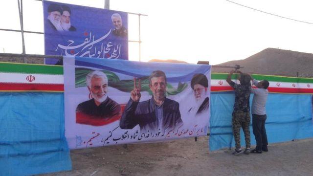 عکسی که توییتر دولت بهار متعلق به محمود احمدینژاد از سفرش به خنج در فارس منتشر کرده است