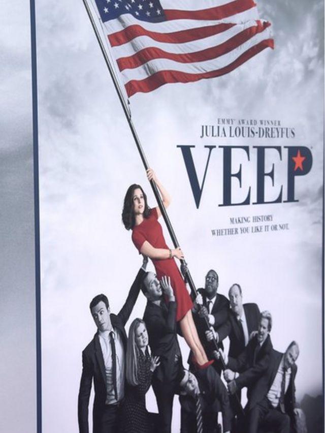 Carátula de Veep
