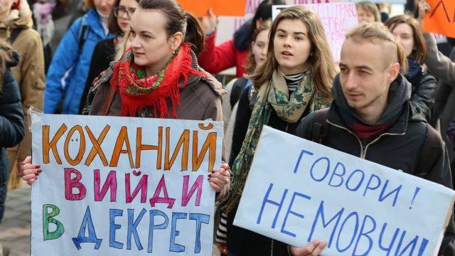 8 березня День боротьби за права жінок хочуть зробити робочим