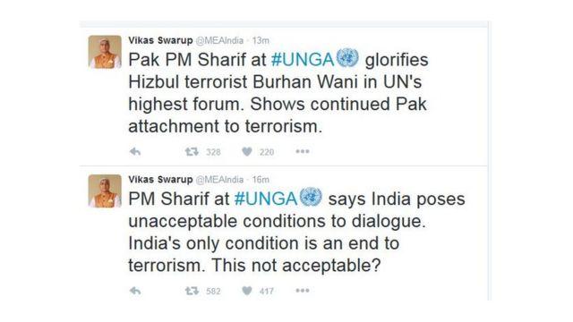 भारतीय विदेश मंत्रालय के प्रवक्ता का ट्वीट