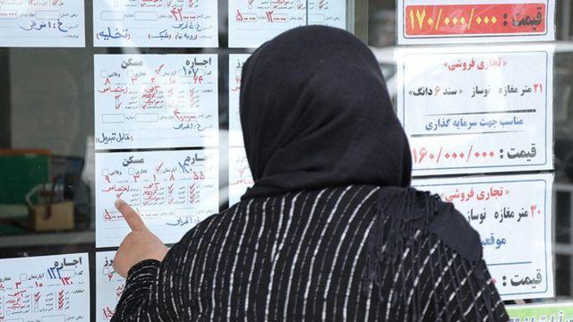 طبق اعلام گزارش این سازمان نرخ اجازه بهای خانه در تهران از دی ماه سال ۱۳۹۸ تا دی ماه امسال حدود ۲۹/۷ درصد افزایش داشته