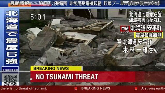 Daños por el sismo