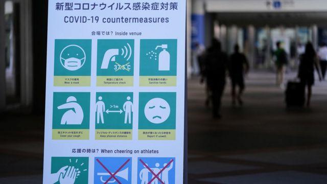东京奥组委早前宣布一系列应对新冠肺炎的措施,包括东京市内进行的项目要闭门作赛。