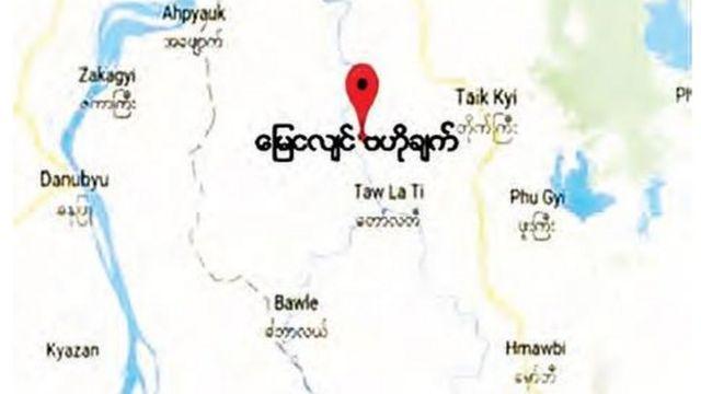 myanmar, quake