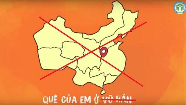 Phần lời mới chỉ đổi duy nhất đoạn có nhắc tên thành phố Vũ Hán