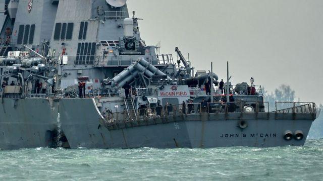 Tàu khu trục tên lửa dẫn đường USS John McCain