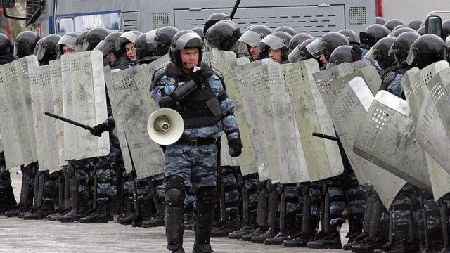 Российский ОМОН