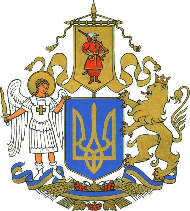 Уряд обрав ексіз Великого гербу України