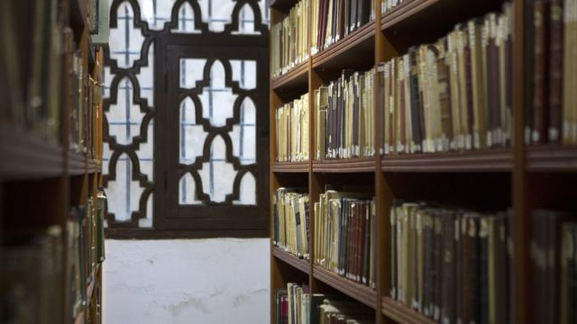 Biblioteca Al Qarawiyyin.