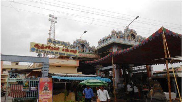 ஆஞ்சநேயர் கோயில், நாமக்கல்