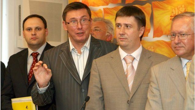 Каськів і Луценко