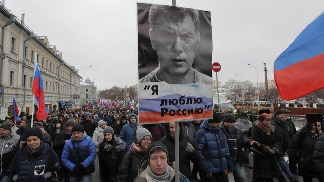 Марш памяти Немцова