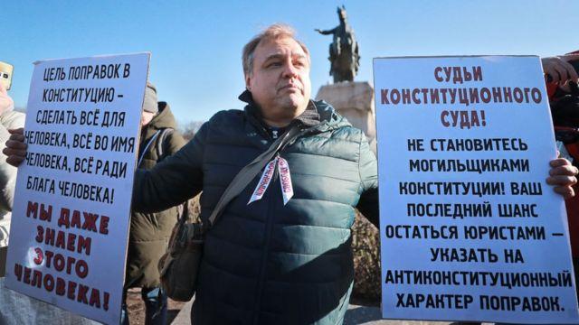 протесты у здания Конституционного суда в Петербурге