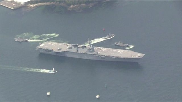Tàu chở trực thăm Izumo của Nhật Bản ở cảng Yokosuka