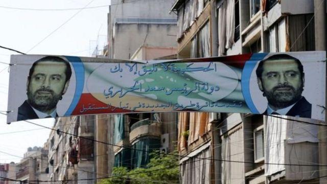 Saad Hariri afisleri