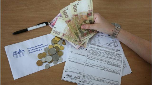 З 1 січня уряд почне монетизацію субсидій