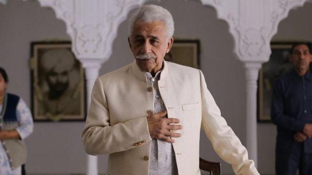 नसीरुद्दीन शाह