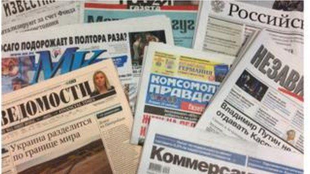 Forbes: Россияликлар ҳар нарсадан иқтисод қилишга уринмоқда