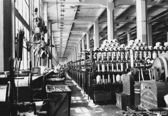 एक कारखाना