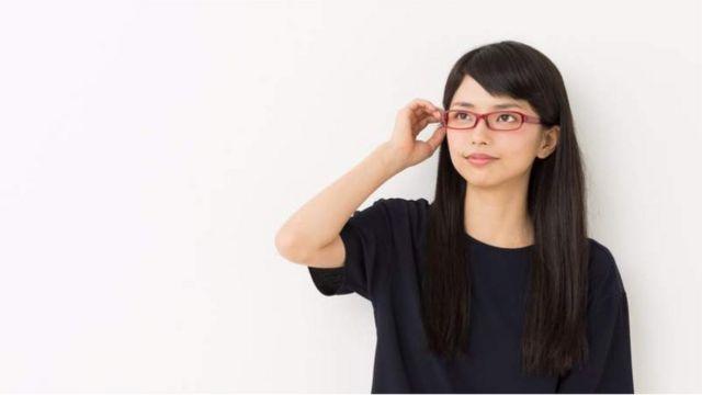Japanese woman wearing glasses