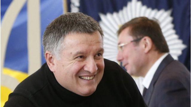 Аваков і Луценко