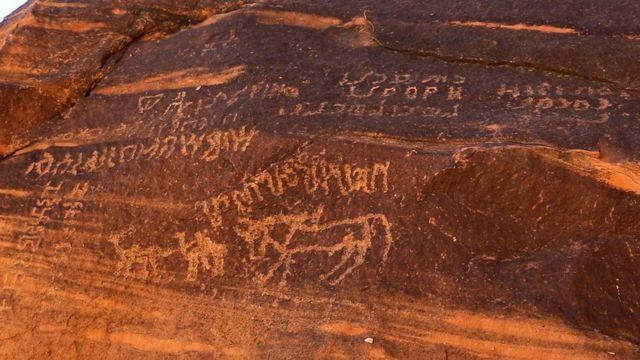 Petroglifos na Arábia Saudita