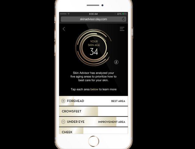 玉蘭油的測評App