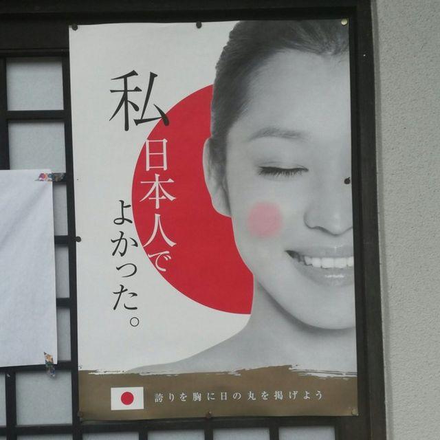 京都の街角に貼られたポスター
