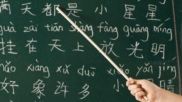 Cuántas Palabras Necesitas Saber Para Comunicarte En Un Nuevo Idioma Bbc News Mundo