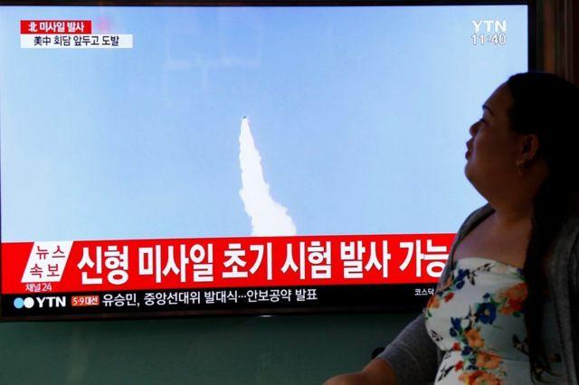 Korea Kusini ilirusha makombora la masafa marefu kwenye bahari ya Japan wiki jana kabla ya mkutano wa Marekani na China