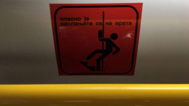 Natpis iz autobusa