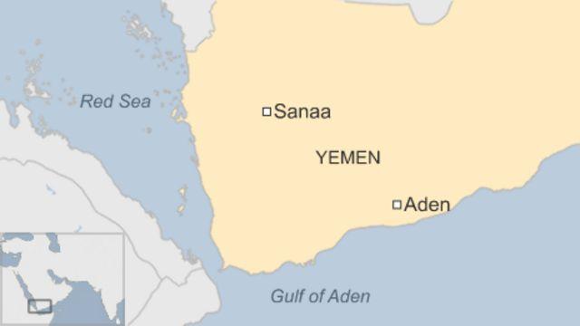 イエメンの首都サヌアの位置