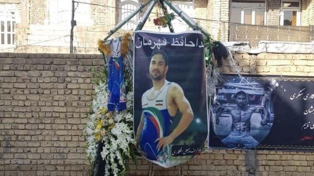 تصویری از مقابل خانه نوید افکاری در شیراز