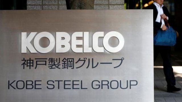 今回の事件で、神戸製鋼の時価総額は18億ドル(約2000億円)ほどが消失した