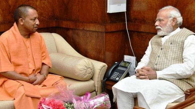 योगी आदित्यनाथ और नरेंद्र मोदी