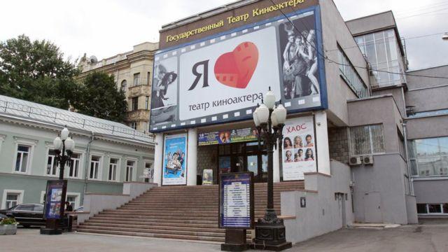 Театр киноактера, где с 2017 года Михалков работает художественным руководителем