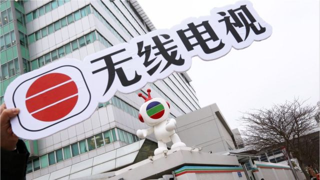 多家在香港營業的公司宣佈或被曝取消在TVB刊登廣告, 但這些公司沒有交代原因。