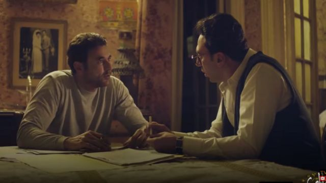 لقطة من المسلسل الذي اثار جدلا