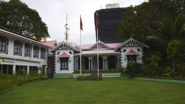 मालदीव का राष्ट्रपति भवन