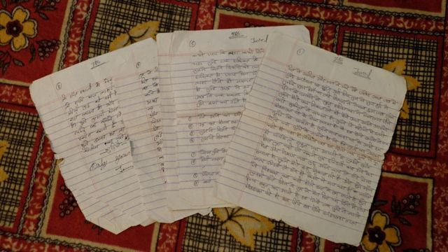 One of Mobina's letters translated into Hindi by Taj Mohammad