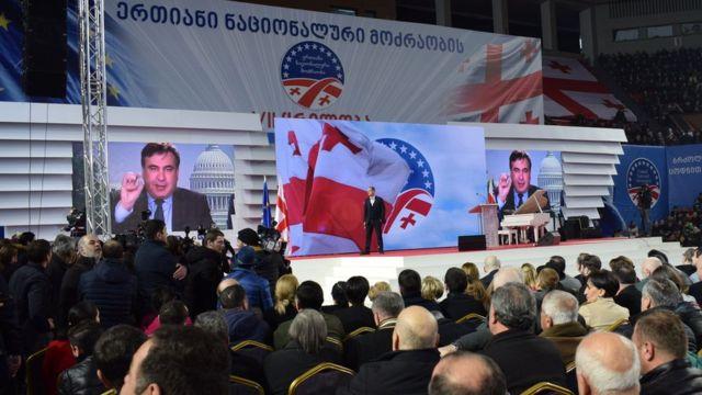 """Выступление Саакашвили на конгрессе """"Единого Национального Движения"""" в январе"""