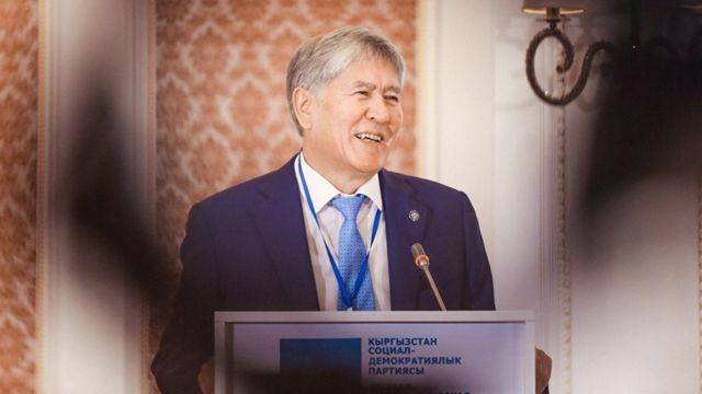 Быйыл 31-мартта экс-президент Алмазбек Атамбаев КСДП төрагасы болуп шайланды
